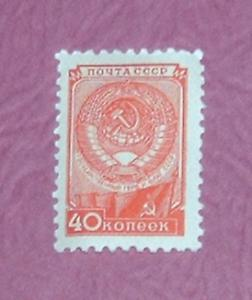 Russia - 1689, MNH Complete Issue - Arms of USSR. SCV -$1.00