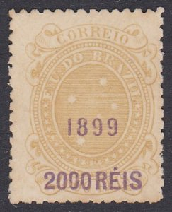 Brazil Sc #158 Mint no gum