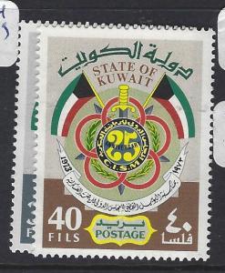 KUWAIT (P1102B)   SG 570-1     MOG