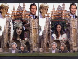 Royal Wedding 2011 - Kate & William/Diana 6 SS Imperf.Mali