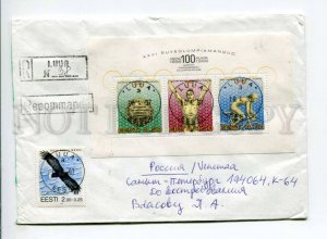 413074 ESTONIA to RUSSIA 1997 registered Luua real posted w/ souvenir sheet