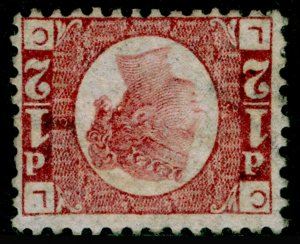 SG48Wi, ½d rose-red plate 3, M MINT. Cat £450. WMK INV. LC