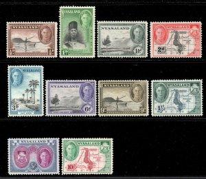 Nyasaland 1945 KGVI p/set (10v. inc 10/-) mint