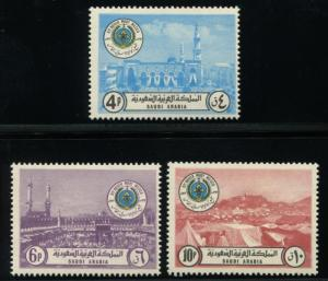 SAUDI ARABIA 636-638 MINT NH
