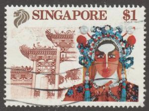 Singapore, Scott# 580, mask, building, multi color, lion,  #M493