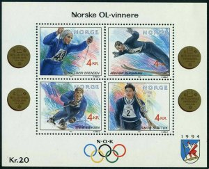 Norway 984 sheet,CTO OSLO 10.06.89. Olympics Lillehammer-1994.Gold Medalists.