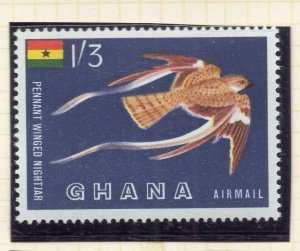 Ghana 1959 (5 Oct) Early Issue Fine Mint Hinged 1S.3d. NW-99786