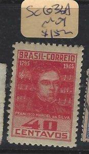 BRAZIL  (P0907BB)  SC 633A   MOG