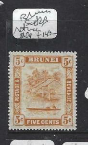 BRUNEI (P2704B) 5C RIVER SCENE RETOUCHED 5  SG 82B  MOG