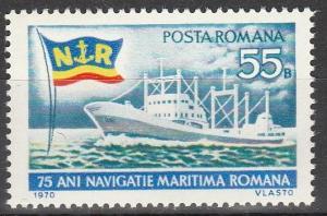 Romania #2188  MNH  (K548)