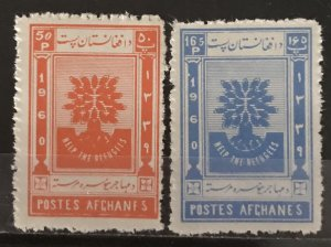 Afghanistan 1960 #470-1 World Refugee Year, MNH, CV $.60