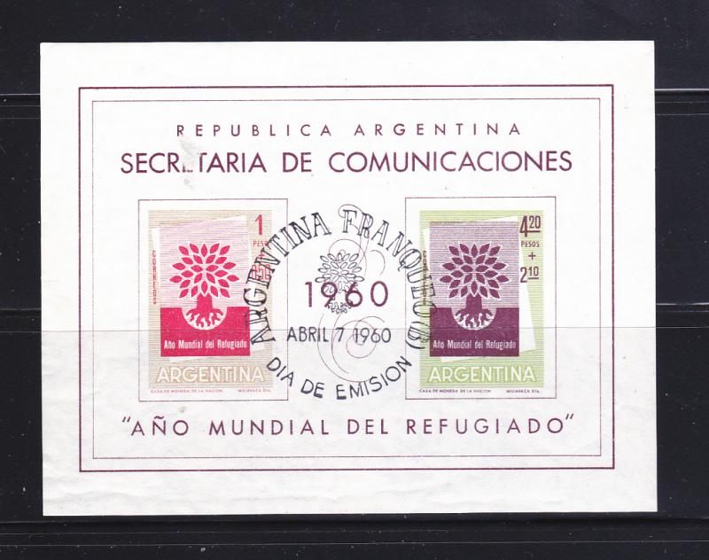 Argentina B25 Set U Aid To Refugees, First Day Cancel