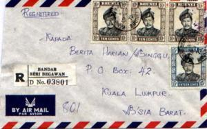 Brunei 10c (3) and 15c Sultan Omar Ali Salfuddin 1973 Bandar Seri Begawan, Br...