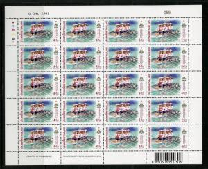 THAILAND SCOTT#B84/87 ASIAN GAMES SET OF 4  SHEETS OF 20(20 CPL SETS) MINT NH