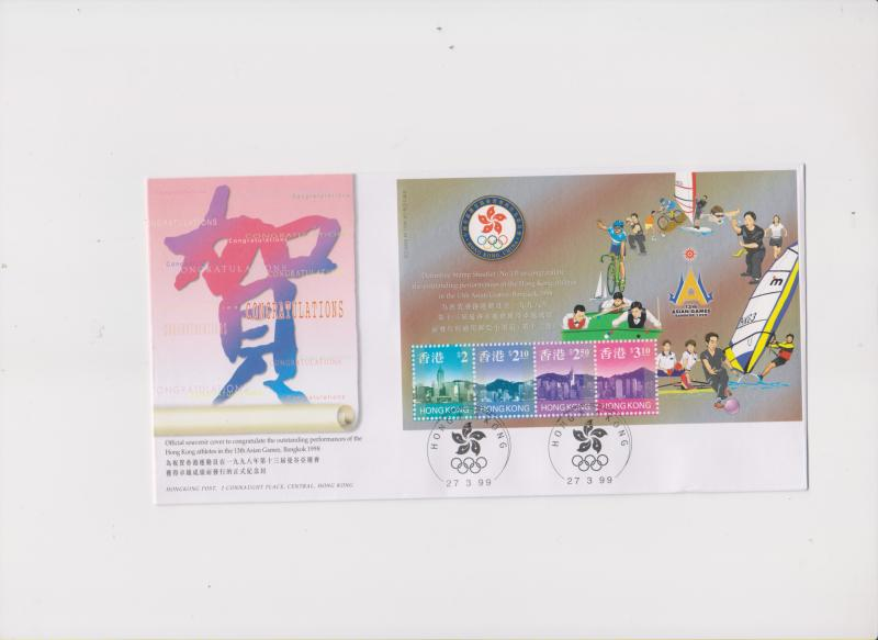 HONG KONG, 1999, OUTSTANDING IN ASAIN GAMES - BANGKOK S/S ON GPO FDC