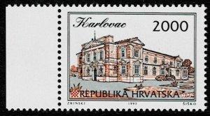 1993 Croatia Scott Catalog Number 119 Unused No Gum