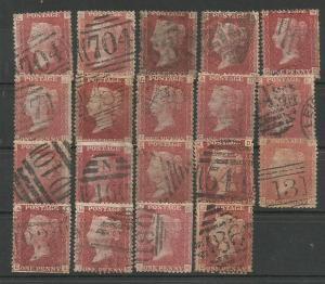 GREAT BRITAIN, 1864, used 1p, Queen Victoria, Scott 33, Plate 103 all