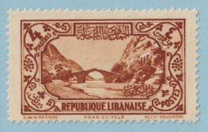 LEBANON 125  MINT HINGED OG * NO FAULTS EXTRA FINE !
