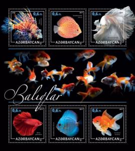 AZERBAIJAN 2017 SHEET FISHES MARINE LIFE azrb17212a