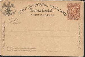 J) 1884 MEXICO, 3 CENTS BROWN, MEXICAN POSTAL SERVICE, EAGLE, POSTCARD, POSTAL S
