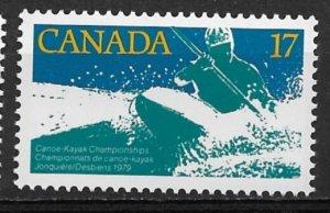 1979 Canada 833 white Water Kayak Race MNH