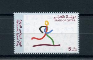 Qatar 2016 MNH National Sport Day 1v Set Sports Athletics Running Stamps
