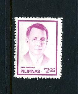 Philippines 1544 MNH Juan Sumulong 1982