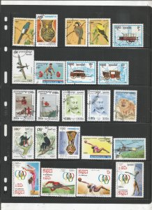 CAMBODIA COLLECTION ON STOCK SHEET, MINT/USED