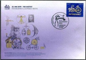 HERRICKSTAMP NEW ISSUES ESTONIA Sc.# 898 Patent Office 100 Years FDC