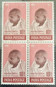 INDIA 1948 RS10/- 1ST ANNIVERSARY OF INDEPENDENCE SG308 BLOCK OF 4 (MNH) RARE!!