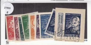 WW2: Polish POW Stamps, Woldenberg, Fisher Cat. #22-30 & 22X (27595)