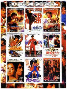 Kyrgyzstan 2000 Jackie Chan Sheet (9) Perforated mnh.vf