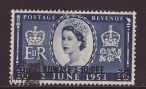 1953 Kuwait 1 Rupee Coronation Stamp F/U