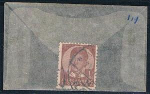 Yugoslavia 119 Used King Peter II 1935 (YB0009)