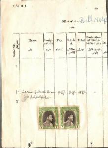 Princely State - BAHAWALPUR 1 AnX2 Type11 KM 121 on Document  India Fiscal Re...