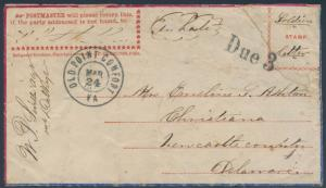 SOLDIER'S LETTER ON PATRIOTIC COVER IN HASTE VIA OLD POINT COMFORT, VA BR5209