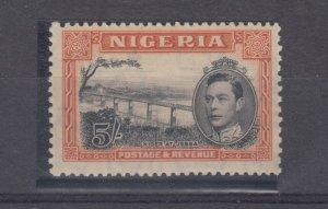 Nigeria KGVI 1948 5/- Perf 13 x 11 1/2 SG59 MLH Cat £110 J8553