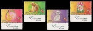 Hong Kong Year of the Monkey stamp set HK Post Logo MNH 2016