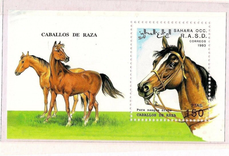 Sahara MNH S/S Arabic Horses 1993
