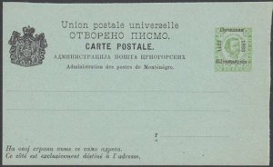 MONTENEGRO 1893 Commem opt 3k postcard unused...............................G138