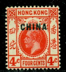 Great Britain Offices in China #3  Mint VF VLH Scott $6.25