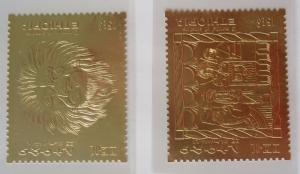 (178) Ethiopia / sunshine gold prints / rare / mnh