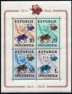 Indonesia Republic 65b,65c RIS ovrp,MNH.Mi Bl.2A-2B. UPU-75.1949.Banteng.Map.
