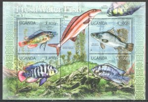 UG060 2012 UGANDA FRESH WATER FISHES MARINE LIFE FAUNA #2775-2778 MNH