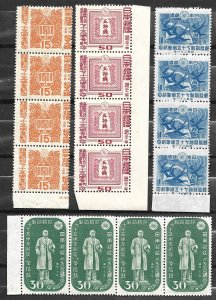 Doyle's_Stamps: MNH 1946 Japanese Set of Strips of 4, Scott #375** to #378**