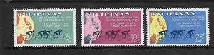 PHILIPPINES , 939-941, MNH , BICYCLISTS