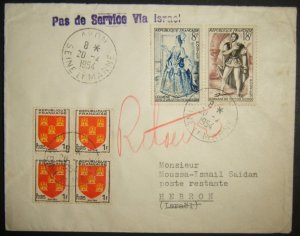 2/1954 French mail to HEBRON routed via Israel, refused service & returned