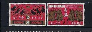 HONG KONG SCOTT #237-238  LUNAR YEAR 1968 - MINT NEVER   HINGED