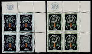 United Nations - New York 81-2 TR Blocks MNH FAO, World Forestry Congress