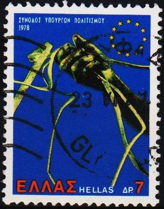 Greece. 1978 7d S.G.1427  Fine Used